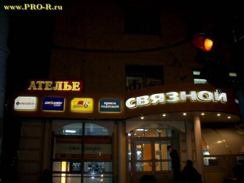 Наружная реклама - Фасады и световые короба