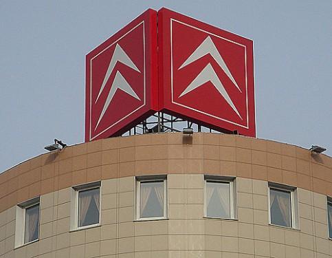 Наружная реклама - объемные буквы и крышные установки