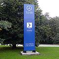 Технический центр Мерседес