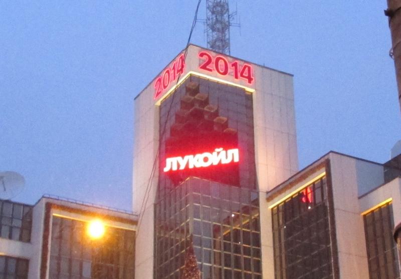 Световые буквы на фасаде