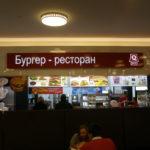 Световая вывеска для ресторана