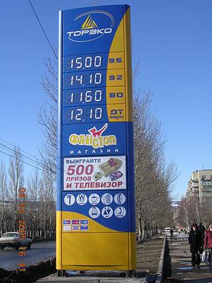 монтаж наружной рекламы в москве