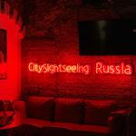 неоновые вывески в Москве